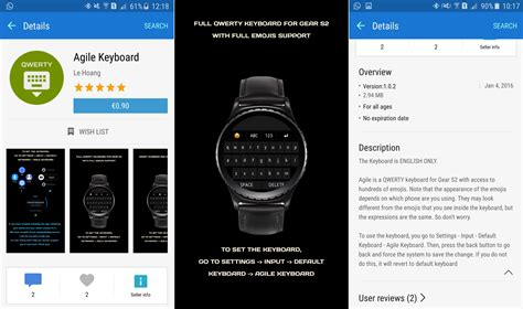 gear s2 gets qwerty keyboard app way to start messaging conversations from the