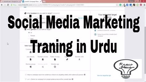 social media marketing classes social media marketing 2017 in urdu part 04