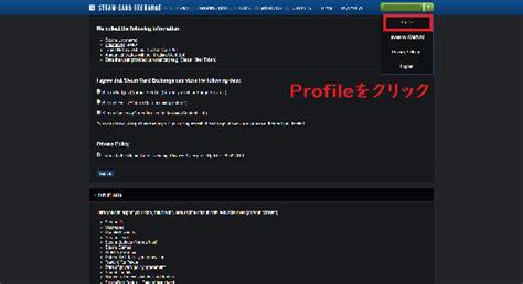 Check spelling or type a new query. 『Steam Card Exchange』の使い方!【Botトレードするやり方、ルール、制限、トレーディングカード】 - ラモLABO