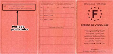 interieur gouvernement point permis interieur gouv points permis 28 images tele7 interieur gouv fr telepoints solde du permis