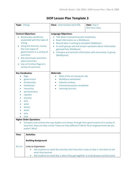 Siop Lesson Plan Template Types Of Lesson Plan Templates Siop Lesson Plan Template