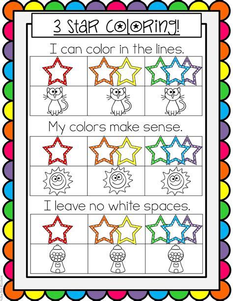 Coloring Rubric by Polka Dot Kinders Winner And A Freebie