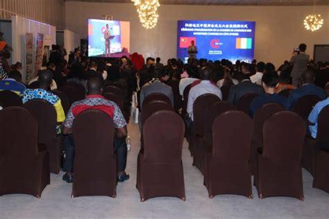 chambre de commerce franco chinoise cérémonie d inauguration de la chambre de commerce des