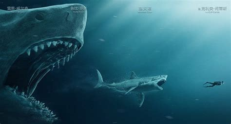 The Meg Trailer And Poster Released Fizx