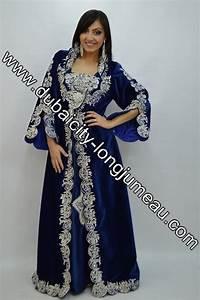 Robe Algérienne 2016 : robe de algerie ~ Maxctalentgroup.com Avis de Voitures