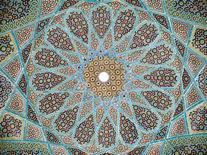 Islamic, Art, Wallpapers