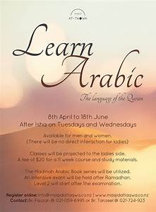 Learn Arabic: The Language of the Qur'aan | Masjid at ...  Arabic