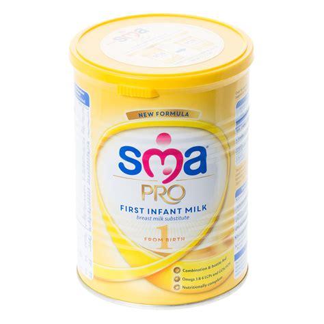 Sma First Infant Milk Ebay