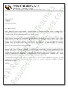 media librarian cover letter sle