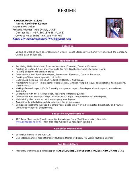 Timekeeper Resume by Ravinder Kumar Timekeeper Cv