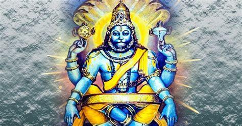 sri narasimha swami gif images     gif