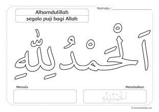 mewarnai kaligrafi hamdalah gambar mewarnai hd