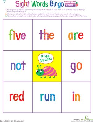 preschool sight words games kindergarten sight words bingo worksheet education 862