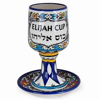 Cup Elijah Passover Cups Ceramic Eliyahu Armenian
