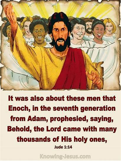 Jude Bible Enoch Holy Ones Adam Jesus