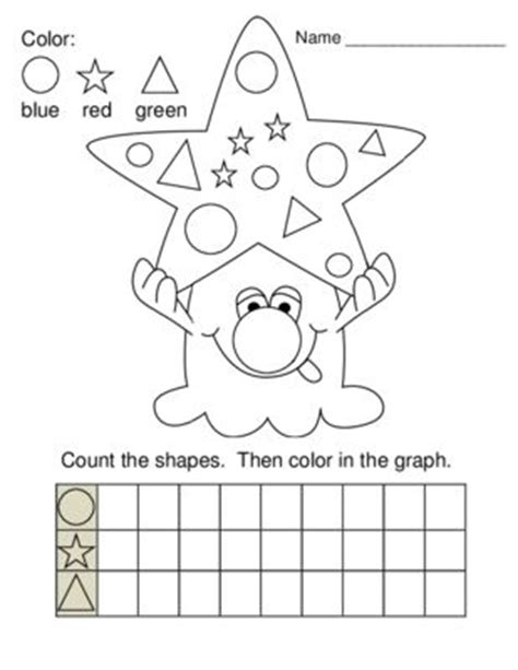 graphing shapes monster printable  roths resources