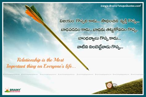 telugu success quotes with hd wallpapers telugu goal reaching quotes brainyteluguquotes