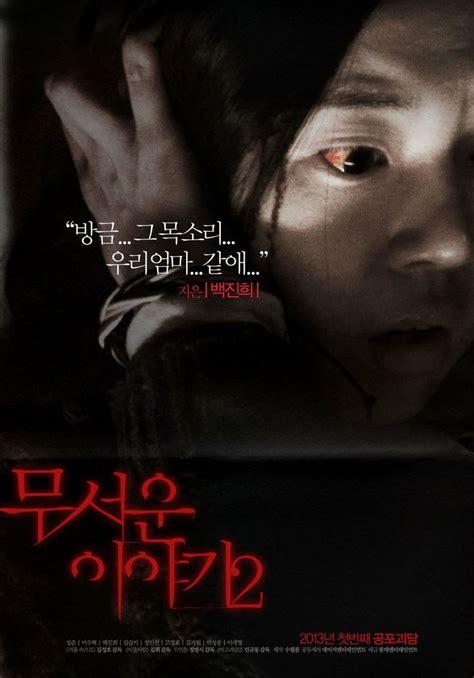 korean horror movies movie stories scary asian posters hancinema film drama upcoming dramas films poster added korea horrors asain ghosts