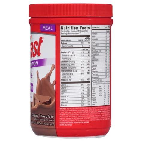 chocolate slim balance kit the revolutionary pharmacy