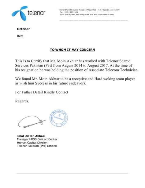info  experience certificate letterhead