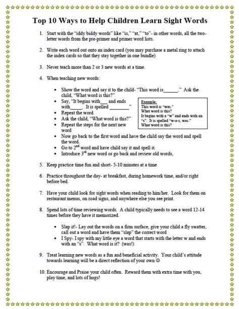 free language arts lesson top 10 ways to teach sight 362 | 94ffc6fbadf5159935663f2e2ccad926