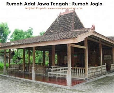 Joglo Wikipedia Bahasa Indonesia, Ensiklopedia Bebas