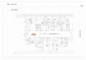 Hd wallpapers chery qq3 wiring diagram 9hd3android hd wallpapers chery qq3 wiring diagram swarovskicordoba Image collections