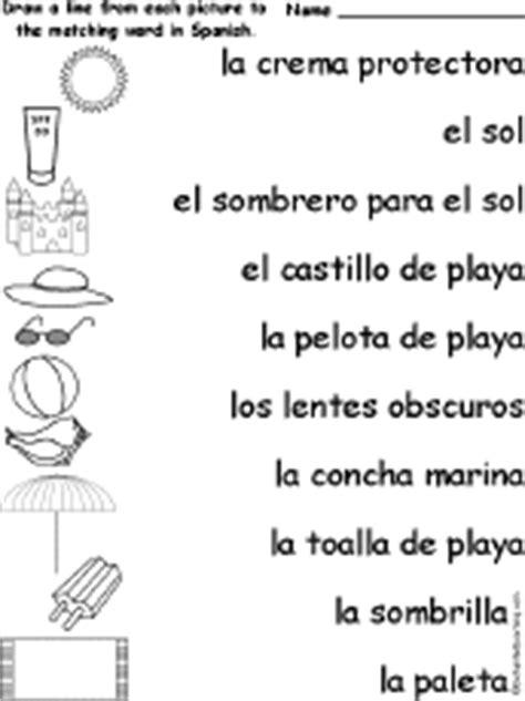 spanish language activities outdoor scenes  geography