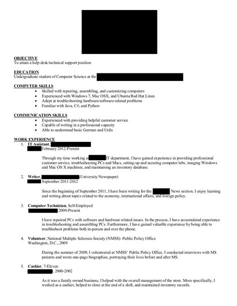 21745 science resume exles computer science resume exle resume template easy