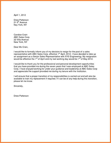 sample  resignation letter  month notice