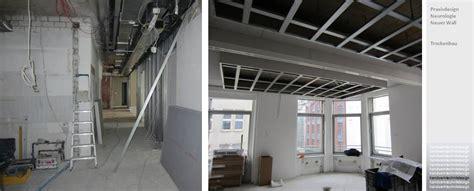 Praxisdesign Hamburg  Neurologie Neuer Wall