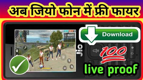 If you have a jio mobile phone and want to enjoy the amazing shooting game of free fire in it, stick with us. 52 Best Pictures Jio Mein Free Fire Download Video ...