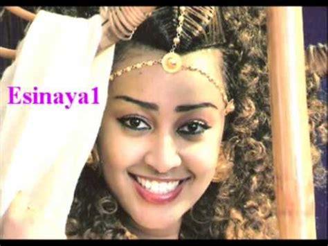 ethiopian tigrigna   youtube