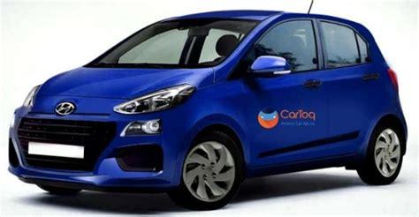 Exclusive! 2018 New Hyundai Santro Details Maruti Alto