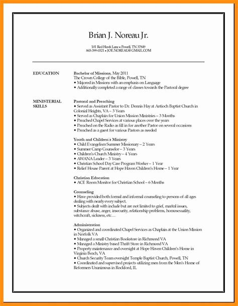 13 awesome informal resume format resume sle ideas