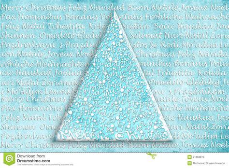 christmas tree card   languages stock illustration