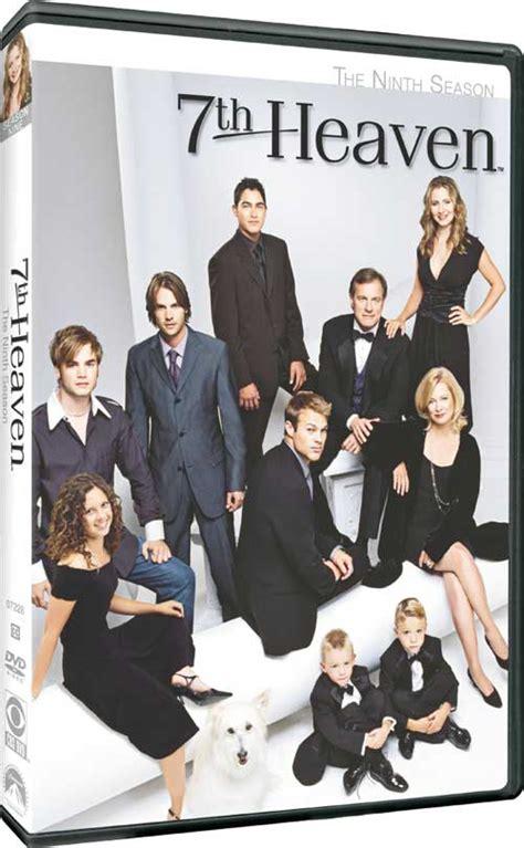 dvd saison 9 7 224 la maison dvd s 233 ries