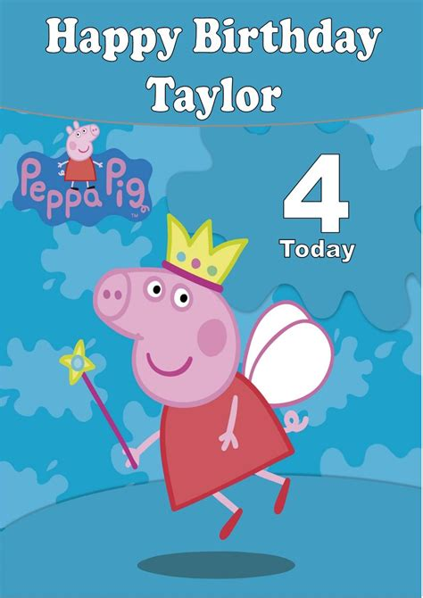 Birthday Card Image 2 by Personalised Peppa Pig Birthday Card 2