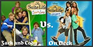 suite of zack and vs suite on deck the suite of zack and
