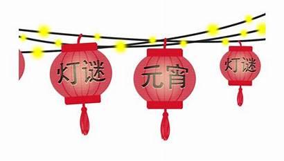 Clipart Lantern Japanese Festival Riddles Guessing Webstockreview