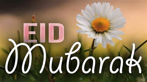 Eid Animation Wallpaper - eid ul adha bakra eid eid mubarak images gif hd