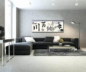 Tableau Salon Moderne : tableau decoration murale salon moderne xxl 120x80cm eur 5800 tableau decoration murale salon ~ Farleysfitness.com Idées de Décoration