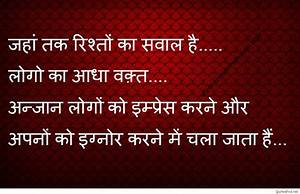 top sad love hindi shayari for girlfriend quotes sayings ...