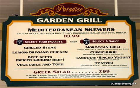 garden grill menu review paradise garden grill in disney california