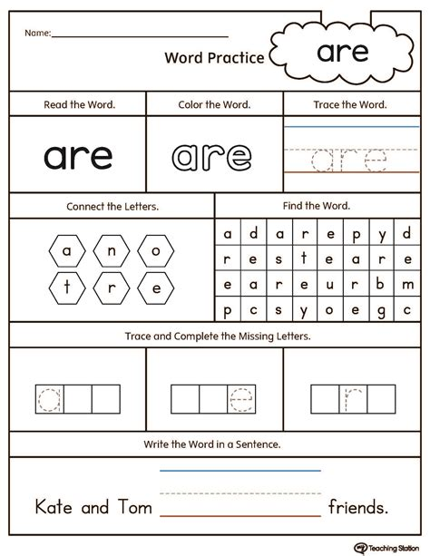 high frequency word are printable worksheet myteachingstation