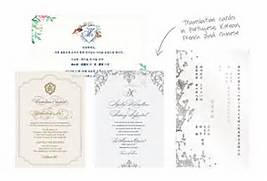 Atelier Isabey The Blog The Blog Of Atelier Isabey An Korean Wedding Invitations Cards Wedding Invitation Sample Products List Korean Style Wedding Invitation Card Ordering Korean Wedding Invitations Wedding Cities