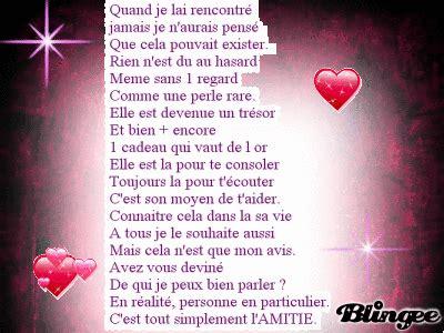 Amiti Tr S Forte Entre Deux Femmes by Poeme Amiti 233 Picture 117797456 Blingee