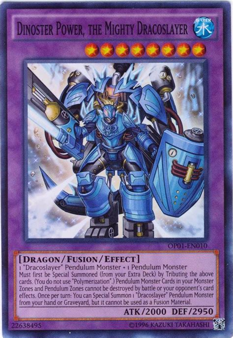 yugioh dracoslayer power mighty fusion yu gi oh monsters strongest wikia card wiki super rare