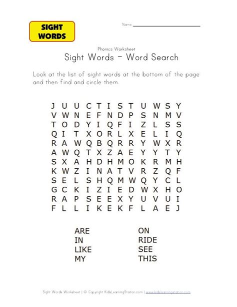 sight word word searches beginning reading sight words sight word worksheets sight words