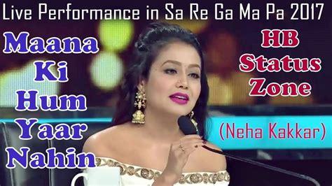 Maana Ki Hum Yaar Nahin Live Performance By Neha Kakkar